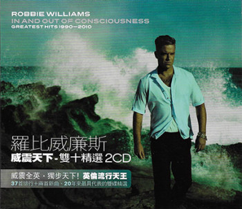 In And Out Of Consciousness (2 CD - Taïwan)