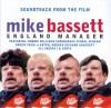 Mike Bassett : England Manager
